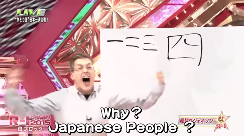 Why Japanese People??